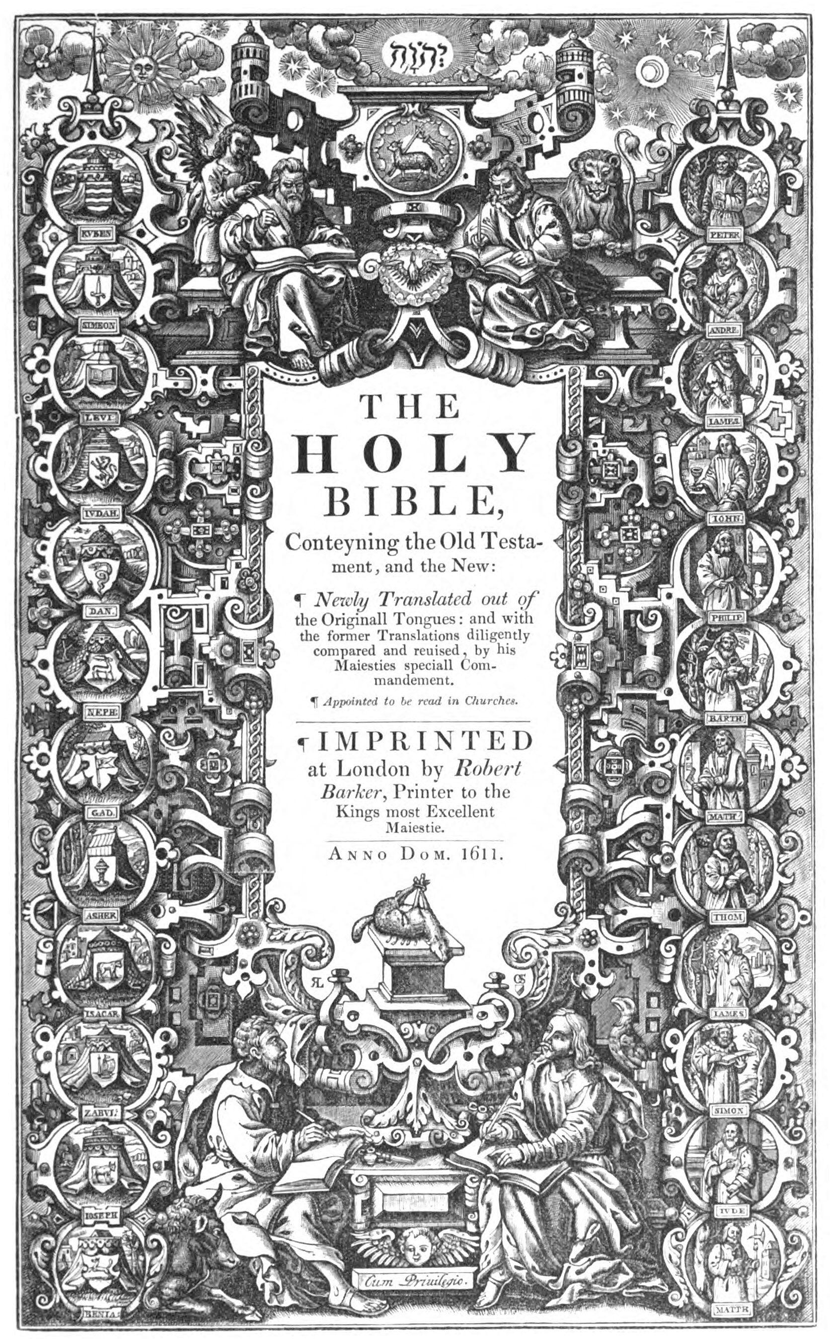 1611 KJV Copia