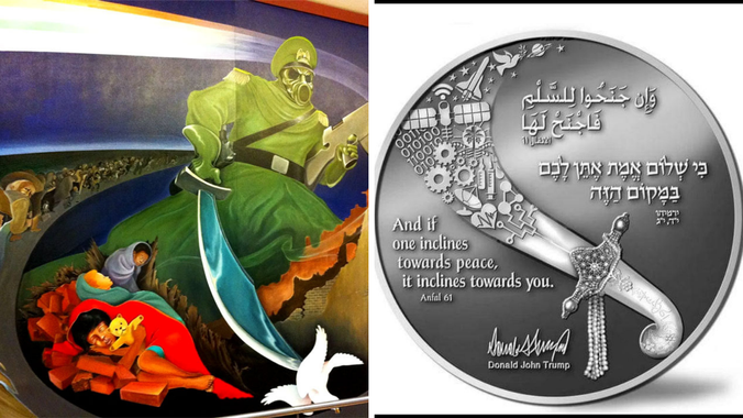 Abraham Accords coin comparision to Denver Airport Mural