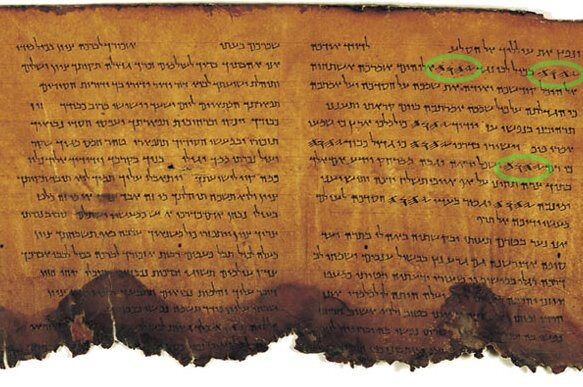 JEUE in Paleo Hebrew Dead Sea Scrolls